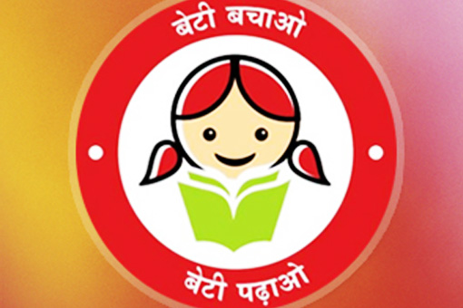 BSC Books in Hindi (1st, 2nd, 3rd Year) Free PDF …