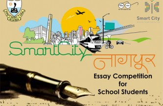 Nagpur municipal corporation Visioning with the Next Generation – Essay Competition