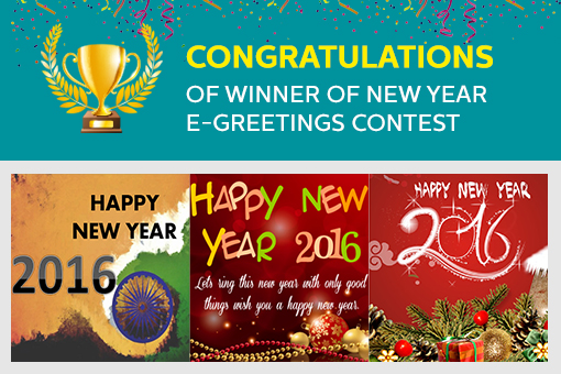announcing the winning entries for e greetings for new year 2016 mygov blogs