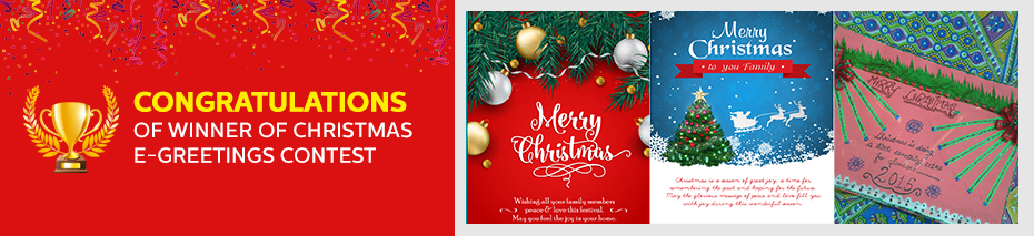 Announcing the winning entries for e greetings for christmas 2015 the mygov family celebrated christmas by participating in the e greeting designing competition mygov received hundreds of creative entries and best ones m4hsunfo