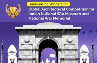 Congratulations to the winners of the National War Memorial and Museum contest(s)