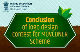 Conclusion of Logo Design Contest for Mission Organic Value Chain Development for North Eastern Region (MOVCDNER) Scheme