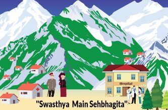 Swasthya Main Sehbhagita: Quality health facility will be available on the doorstep
