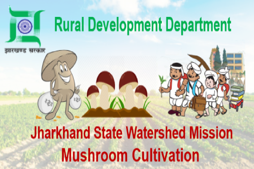 Jharkhand State Watershed Mission - Mushroom Cultivation