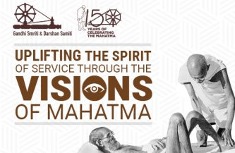 Uplifting the Spirit of Service Through the Visions of Mahatma
