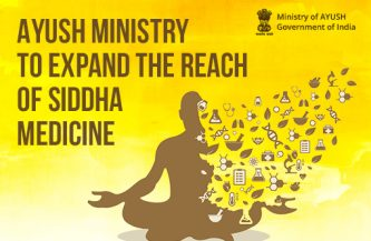 Ayush Ministry to expand the reach of Siddha Medicine