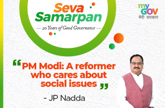 A Reformer Who Cares About Social Issues – By BJP President JP Nadda
