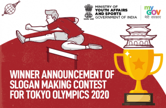 Announcing Winners of the Slogan Making Contest for Tokyo Olympics 2020